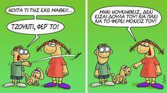 Funny Greek, Funny Cartoons, Peanuts Comics, Lol, Humor, Memes, Funny Stuff, Quotes, Funny Things