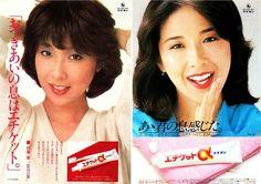 女優『伊藤蘭』の軌跡(編集版)の画像 - 80's『伊藤蘭』ギャラリー - Yahoo!ブログ