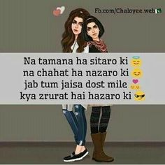 Friendship Quotes : Aap mil gaye na tuba aur mujhe kisi bhi zaroorat nhi. - About Quotes : Thoughts for the Day & Inspirational Words of Wisdom Friend Quotes For Girls, Besties Quotes, Crazy Girl Quotes, Funny Girl Quotes, Girly Quotes, Friendship Quotes In Hindi, Friendship Captions, Funny Friendship, Best Friend Quotes Funny