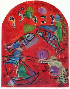 Tribe of Zebulun 1965 by Marc Chagall