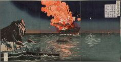A Picture of the Naval Battle near Phung-to in Korea .
