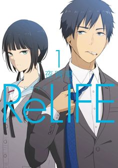 """""""ReLIFE Manga Ends on March 16 With Chapter"""" via ANN. """"""""Manga artist Yayoiso announced in the chapter of her ReLIFE manga on Friday that she plans to end the manga with the chapter. Star Comics, Dc Comics, Anime Comics, Best Romance Manga, Relife Anime, Best Shoujo Manga, Ein Job, Amaama To Inazuma, Japan Expo"""