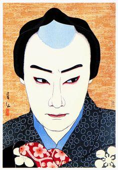 Nakamura Ganjiro as Tojuro by Natori Shunsen, 1925