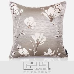 匠心宅品新中式简约样板房/软装靠包抱枕灰咖玉兰花方枕(不含芯