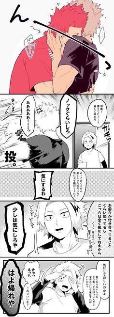 Bakugou Katsuki × Kirishima Eijirou & Kaminari Denki