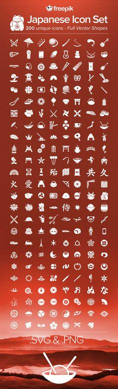 Free Japanese icon pack to download today!   Design   Creative Bloq