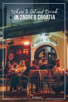 Planning a trip to Zagreb Croatia? We share our experiences in the city with a list of where to eat and drink in Zagreb Croatia. Europe Travel Tips, Travel Goals, Italy Travel, Travel Guide, European Vacation, European Travel, Croatia Travel, Travel Inspiration, Travel Ideas
