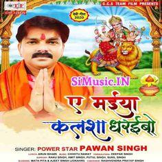 Ae Maiya Kalsha Dharaibo (Pawan Singh) 2020 Devi Geet Mp3 Songs Download - SiMusic.IN Power Star, Mp3 Song Download, Singer, Singers
