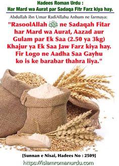 """Hadees Roman Urdu : Har Mard wa Aurat par Sadaqa Fitr Farz kiya hay.   Abdullah ibn Umar RadiAllahu Anhum ne farmaya:  """"RasoolAllah Sallallahu Alaihi wa Sallam ne Sadaqah Fitar har Mard wa Aurat, Aazad aur Gulam par Ek Saa (2.50 to 3kg) Khajoor ya Ek Saa Jaw Farz kiya hay. Fir Logo ne Aadha Saa Gayhu ko is ke barabar thahra liya.""""  Urdu Hadis : باب: غلام اور لونڈی پر صدقہ فطر کی فرضیت کا بیان۔  رسول اللہ صلی اللہ علیہ وسلم نے صدقہ فطر ہر مرد و عورت، آزاد اور غلام پر ایک صاع کھجور یا ایک صاع…"""