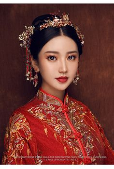 asian makeup – Hair and beauty tips, tricks and tutorials Bridal Makeup Looks, Wedding Hair And Makeup, Bridal Hair, Hanfu, Cheongsam, Chinese Makeup, Geisha, Beauty Full Girl, Asian Hair