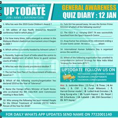 General Awareness Quiz : 12 January Mobile Application, Product Launch, Science, January, Science Comics