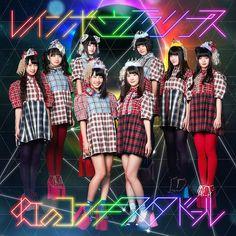 Discografias Y Descargas: Niji No Conquistador - Rainbow Eclipse (Descarga)