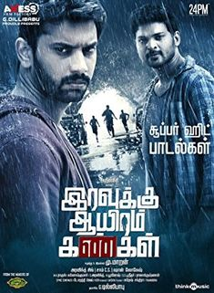 STREAMING WITHOUT DOWNLOADING 1080P IRAVUKKU AAYIRAM KANGAL HIGH DEFINITION 21 | iPgyU High Definition, Definitions, Film, Movie Posters, Movies, Movie, 2016 Movies, Film Stock, Film Poster