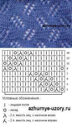 №149 Легкий ажурный узор спицами | Ажурные Узоры