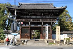 Japanese House, Houses, Traditional, Outdoor Decor, Home Decor, Homes, Decoration Home, Room Decor, Home Interior Design