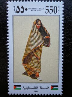 Stamps, covers and postcards of traditional/folk costumes: Stamps / Costumes - Palestine / Palestina