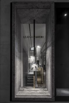 Ileana Makri Store - Picture gallery
