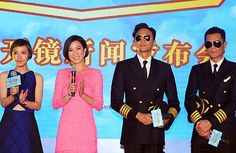 """Although it has been 7 years since Chilam Cheung and Louis Koo worked together, they got along very well on the movie set of """"Triumph in the Skies""""."""