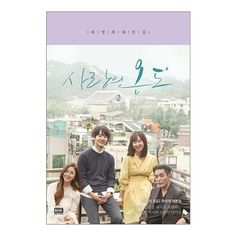 Love Temperature #2 K-Drama Original Script Book Degree of Love Seo Hyun-jin Yan