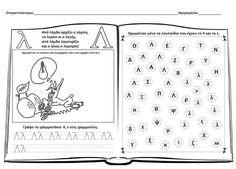 Motor Skills, Homeschool, Bullet Journal, Lettering, Words, Room, Bedroom, Drawing Letters, Rooms