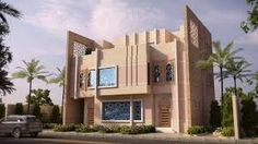 pleasing islamic design house usa.  islamic villa design Google Search Islamic Villa Pinterest