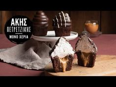 Hi-hat cupcakes | Άκης Πετρετζίκης - YouTube Nutrition Chart, Nutrition Information, Sweets Recipes, Raw Food Recipes, Desserts, Melt Method, Italian Meringue, Processed Sugar, Good Fats
