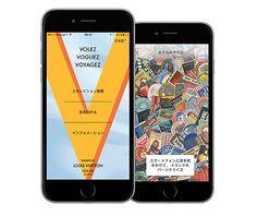 ルイ・ヴィトン公式アプリ|ルイ・ヴィトン公式サイト Ios App, Iphone App, Applique, Louis Vuitton, Apps, Travel, Louis Vuitton Wallet, App, Louis Vuitton Monogram