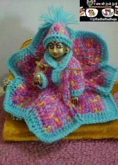 Krishna Krishna, Jai Shree Krishna, Hanuman, Lord Krishna, Woolen Clothes, Woolen Dresses, Crochet Outfits, Crochet Clothes, Rama Sita