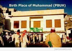 Picture: Birth Place of Muhammad