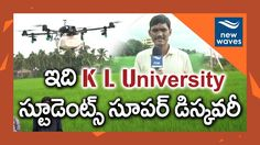 K L University Students Discover Agriculture Drones | Latest News | New ...