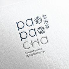 디자인이 필요할 때, 라우드소싱! 4만명의 디자이너에게 크라우드소싱 하세요. Typographic Design, Typography Logo, Logo Branding, Branding Design, Logo Design, Logos, Business Card Logo, Business Card Design, Chinese Logo