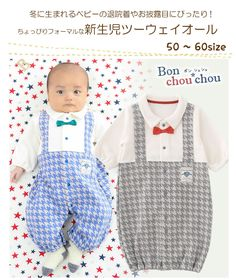 And Children Women Pramsuit 0-3 Boots Baby Suitable For Men