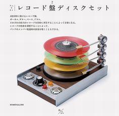 『パラレルワールド御土産帳』/レコード盤ディスクセット: ある意味、4トラですね