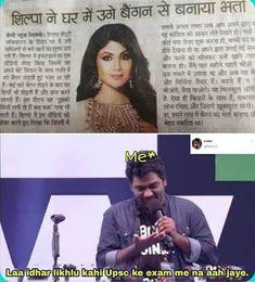 Funny English Jokes, Latest Funny Jokes, Very Funny Memes, Funny Jokes In Hindi, Funny Picture Jokes, Funny School Jokes, Some Funny Jokes, Funny Relatable Memes, Funny Chutkule