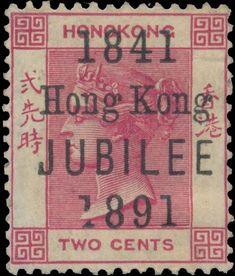 """Hong Kong 2¢ 1891. Queen Victoria. Surcharged Jubilee [SG 51c] Variety Broken """"1"""" overprint"""