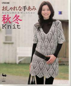 Patrones Crochet: Tunica Picos manga corta Patron