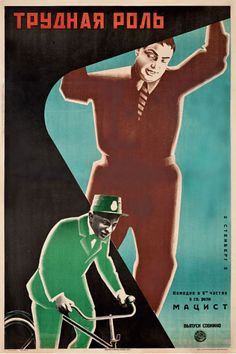 "Movie Poster of the Week: ""Battleship Potemkin"" and the Stenberg Brothers at Auction on Notebook 