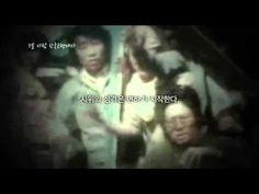 5분사탐-한국근현대사 - 20강 5.18 민주화 운동 _#001