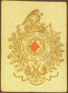 Nombre (Deck):Travelling . País (Country): Rusia. Fabricante (Made ): The Colour Printing Plant (Date):1.860. BARAJA ORIGINAL. ORIGINAL CARDS