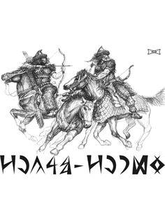 Hunor és Magor (tojás szín) Hungary History, Capital Of Hungary, Fashion History, Romans, Soldiers, History, Romances