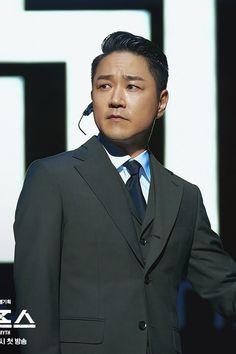 Eddy Kim, Dramas, Netflix, Trending Outfits, Drama