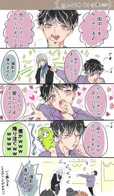 Anime, Comics, Cute Stuff, Summary, Cartoon Movies, Comic Book, Anime Music, Cartoons, Comic Books