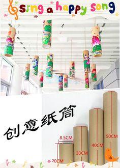 koridor sudut kreatif kertas hiasan ornamen penggunaan di dalam kelas rumah kertas mainan ibu
