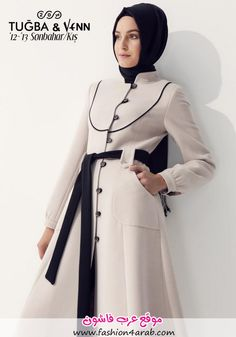 ملابس محجبات TUGBA & VENN Turkish Hijab Style, Turkish Fashion, Islamic Fashion, Abaya Fashion, Modest Fashion, Fashion Outfits, Moslem Fashion, Muslim Women Fashion, Muslim Dress