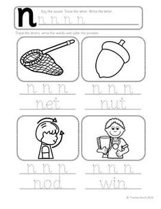 Letter Q Word List with Illustrations Printable Poster