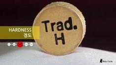 트레디셔널 당구 큐 팁 H/ TRAD Billiards cue tips H