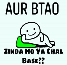 Ye to bta hi do😂😅 😎 Sarcastic Quotes Witty, Funny Attitude Quotes, Funny True Quotes, Bff Quotes, Best Friend Quotes, Swag Quotes, Funny Minion Memes, Funny School Jokes, Some Funny Jokes