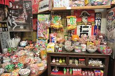 台湾を訪れたらチェックして! レトロでかわいい台湾の駄菓子たち