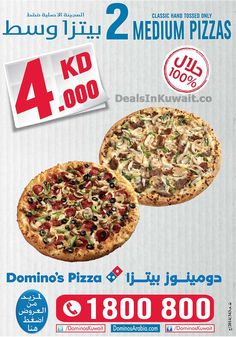 dominos pizza kuwait sunday offer 22 march 2015 deals in kuwait