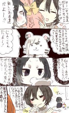 Shin, Bongou Stray Dogs, Pixiv, Dog Love, Manga, Dazai Osamu, Sketches, Anime Art, Manga Comics